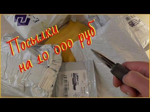 Крутая распаковка ПОСЫЛОК с ALIEXPRESS. Почти на 10 000 рублей!