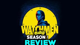 Watchmen  Review in Tamil