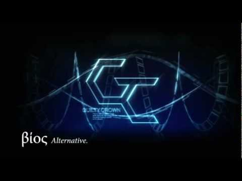 Guilty Crown - βίος / Bios Alternative