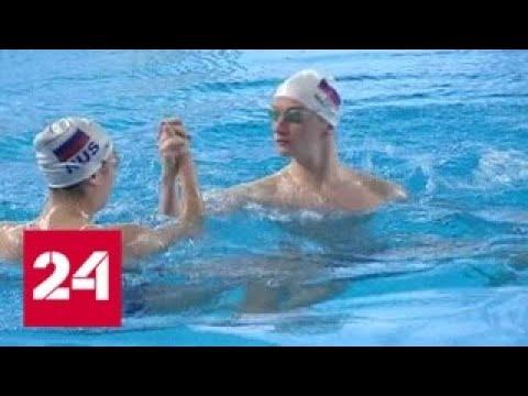 В корейском Кванджу стартовал чемпионат мира по водным видам спорта - Россия 24
