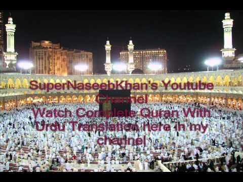 Sheikh Hanni Arrifai Awesome n Emotional Recitation