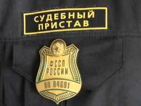 УФССП России по РС(Я) 15 лет