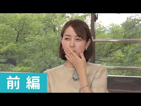 細川直美さんが夏の風物詩「長良川鵜飼」と京都涼景巡りツアーへ 前編