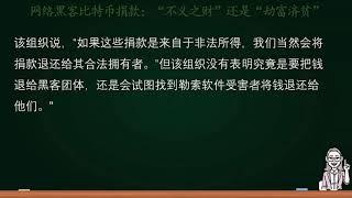 2020 1121 돌발수업 중국어로 읽는 세계뉴스 이선…
