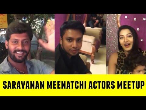 All SARAVANANs Of Saravanan Meenatchi Meet Up | Rio Raj | Irfan | Vetri | Rachidha