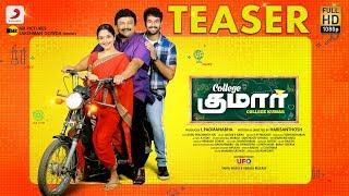 College Kumar - Tamil Teaser l Rahulvijay, Priyavadlamani, Prabhu, Madhubala, Hari Santhosh