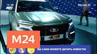 видео Авто первого лица государства