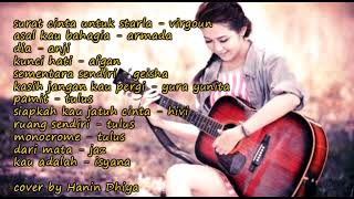 Lagu Galau | Lagu Tidur | Lagu Sedih Indonesia Terbaru 2017