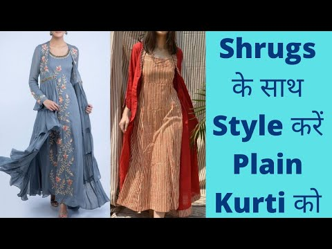 Style Kurti With Long Shrugs | Latest Shrug Kurti Design Ideas | Kurti Styling With Long Jackets