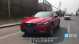 Mazda CX4 Features&Specs And Test Drive - Smart STOP&START But Lower Vision Than SUV 马自达 [大飙车] 1/4