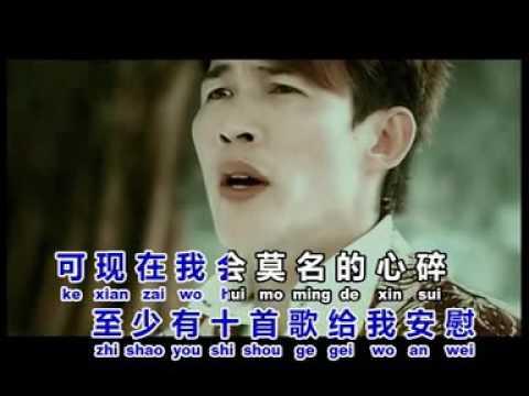 当我想你的时候  DANG WO XIANG NI DE SHI HOU pinyin Lyric