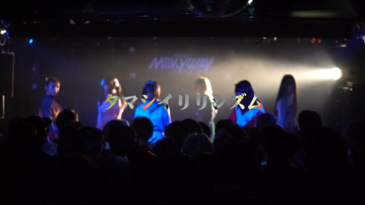 SOMOSOMO – タマシイリリシズム (Tamashii Lyricism) [live]