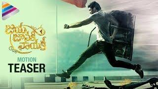 Jaya Janaki Nayaka Movie Motion Teaser | Bellamkonda Sreenivas | Rakul Preet | Jagapathi Babu