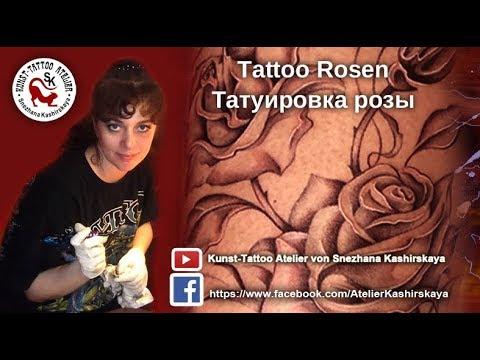 "Tattoo.Татуировка ""Роза"" Тату на ноге. Tattoo Rosen"