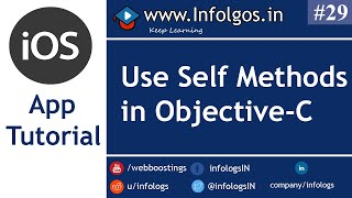 How to Use Self Methods in Objective C - Tutorial 27