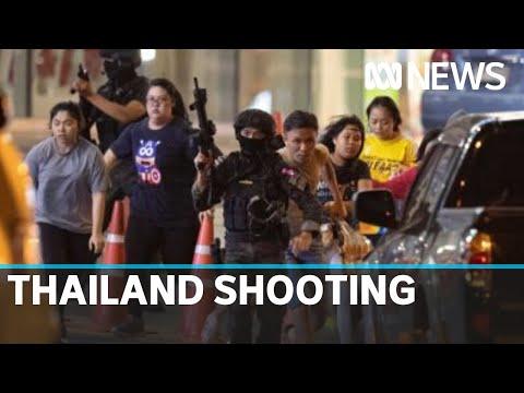 Thailand shooting leaves