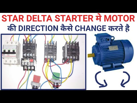 How To Change Motor Direction In Star Delta Starter 3 Phase Motor Direction Change Youtube