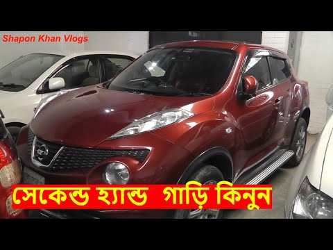 Used Car Price In Bangladesh/Buy Second Hand Car Cheap Price In Dhaka / Shapon Khan Vlogs