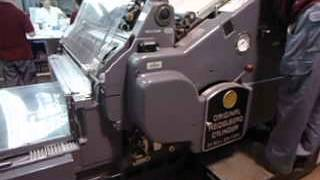 Heidelberg Cylinder Die Cutter SBDS - Age 1972 IN PRODUCTION