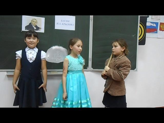 Изображение предпросмотра прочтения – «2 класс» читают произведение «Стрекоза и Муравей» И.А.Крылова