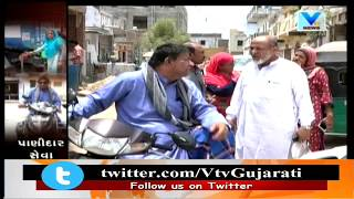 Ahmedabad: Farukbhai setup bore well and supply  water for people at free of cost | Vtv