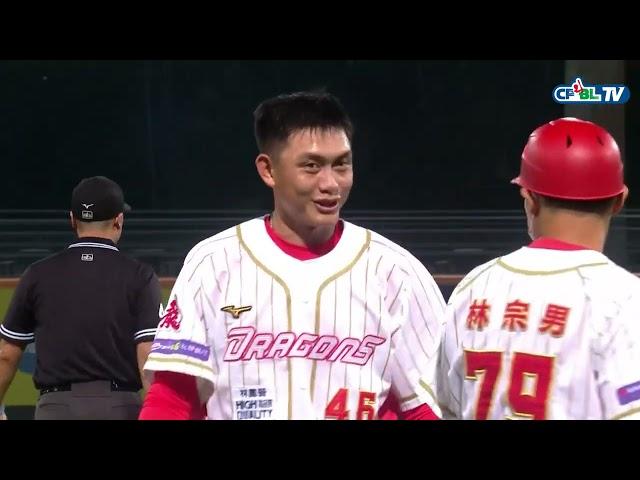 05/14 中信 VS 味全 四局下,NICE PLAY!詹子賢坐著將外野飛球接殺出局!