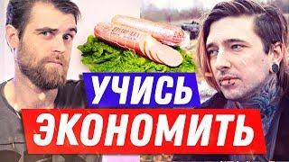 Вечный не прав   Первый канал учит экономить   ДЖЕЙМС ЭЛОУН