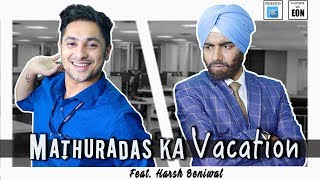 PDT-Mathuradas Ka Vacation - Harsh Beniwal Vines | Filmy Sketch | Comedy | Funny Video | Jokes | Goa