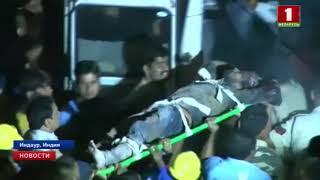Жертвами обрушения отеля в Индии стали 10 человек