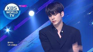 ONG SEONG WU - GRAVITY [Music Bank / 2020.04.03]