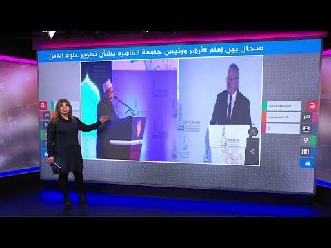 شيخ الأزهر يحرج رئيس جامعة القاهرة وينتقد الزعماء
