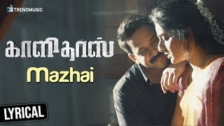 Cover images Kaalidas Movie Song | Mazhai Lyrical Video | Sudha Ragunathan | Bharath | Vishal | Thamarai