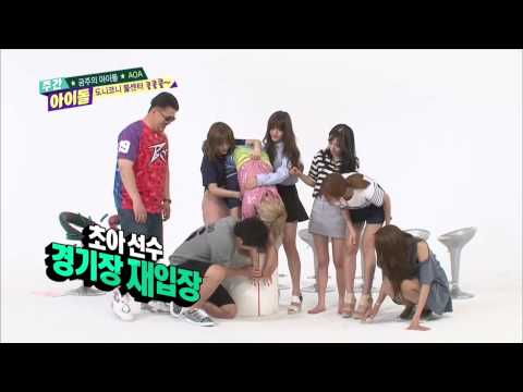 주간아이돌 - (episode-204) AOA supple body Choa!