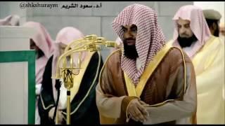 تلاوة بجودة عالية ليلة 27 رمضان 1432 الشيخ د.سعود الشريم