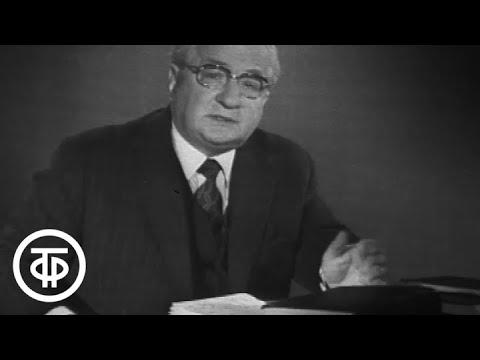 Литература. М.Лермонтов. Герой нашего времени. Рассказывает Ираклий Андроников (1972)