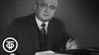 Литература. М.Лермонтов. Герой нашего времени. Рассказывает Ираклий Андроников 1972
