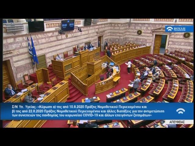Κ. Βέττα – Α. Ξανθός: Τροπολογία για την κρυοσυντήρηση γενετικού υλικού (video)