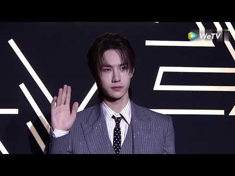 หวังอี้ป๋อเดินพรมแดง   Tencent Video All Star Awards 2019   ดู Full EP ที่ WeTV.vip
