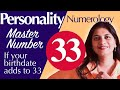 Numerology : 33 master number personality