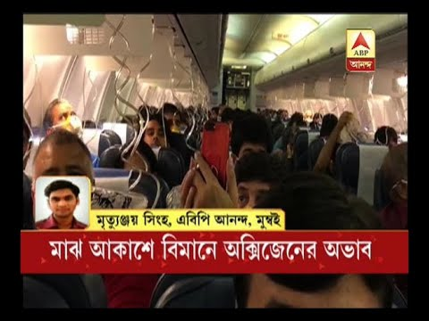 Mumbai: Jet Airways passengers bleed mid-air after crew forgets to maintain cabin pressure