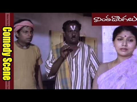 Rao Gopal Rao Wife Worry About His Husband Missing Comedy || Vintha Dongalu  Movie || Rajasekhar