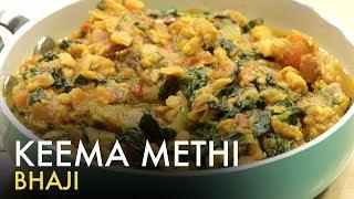 Soya Methi Bhaji   Keema Methi Bhaji   सोया मेथी भाजी   Methi Bhaji   Food Tak