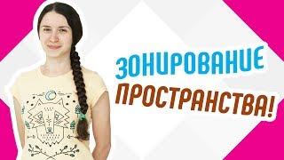 видео Двухъярусные кровати своими руками: удобно, просто, экономно