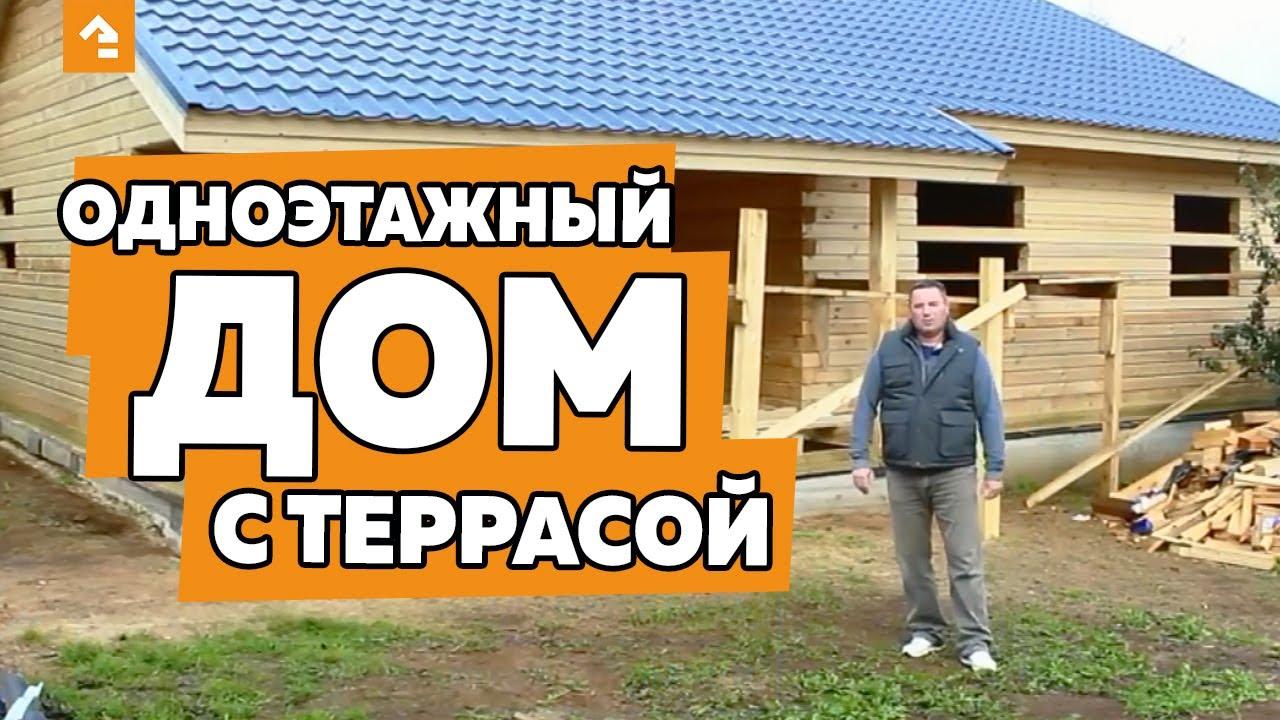 Строимдом предлагает: сухой профилированный брус для строительства деревянных домов, выполняем проекты деревянных домов.