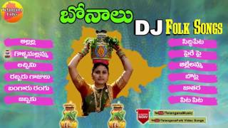 Bonalu Songs Dj 2016 | Bonalu Folk Songs | Bonala Panduga Dj Songs  2016 | Bonalu Songs