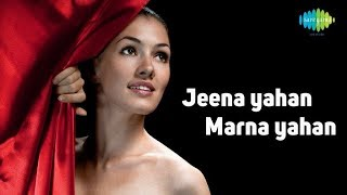 Storiyaan Short Stories | Jeena Yahan Marna Yahan | 7 Mins Story