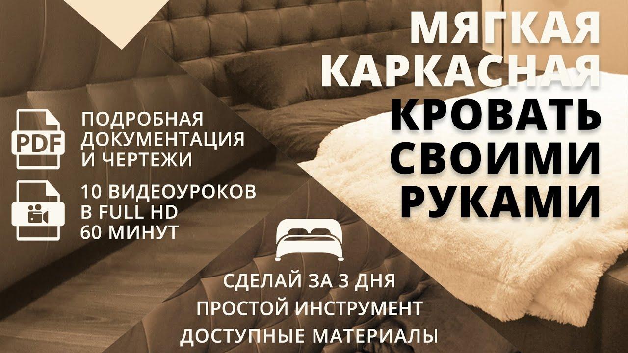 Кровати, мебель для спальни, из рук в руки, витебская. Продам кровать 2 х местная 2 года б/у, без матраса, без царапин и сколов. 120 руб. 57 $. 49 €.