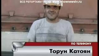 """Методы коллекторов, """"реж всех""""."""