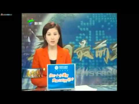 International Investment Fair Guangzhou 2012