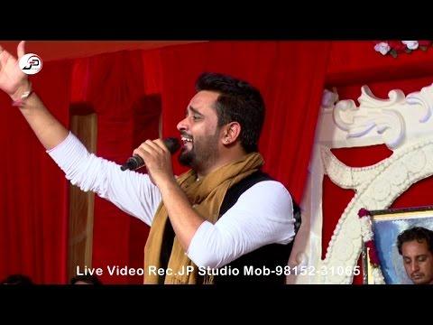 Saah   Masha Ali   Mela Almast Bapu Lal Badshah Ji   Live Program   J.P. Studio
